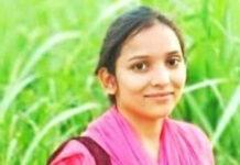 Manisha Valmiki | Hathras UP