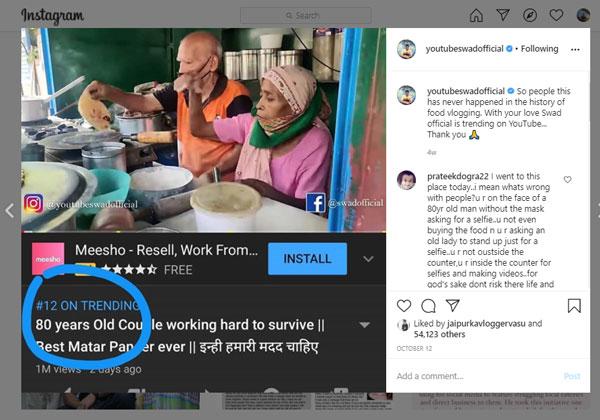 Baba ka dhaba trending on Gaurav Wasan Instagram profile
