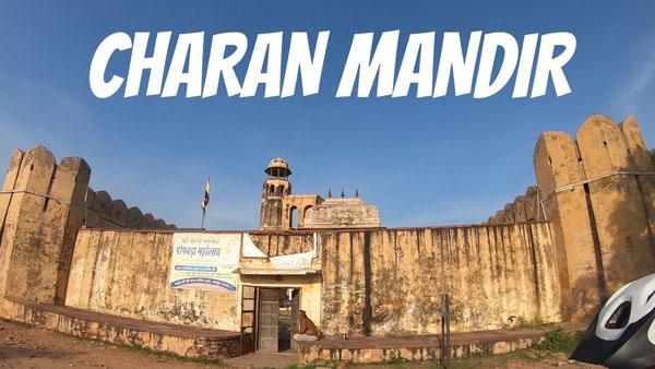 Charan Mandir in Jaipur