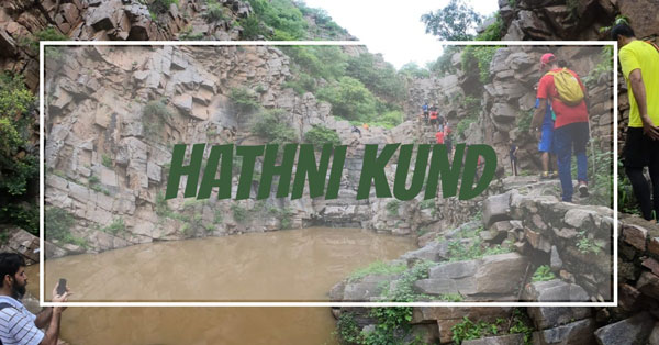 features image for Hathni Kund in Jaipur