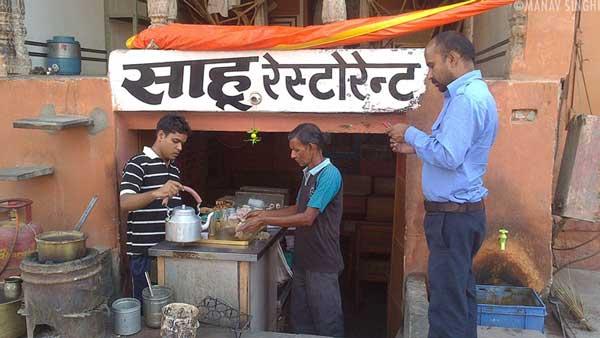Sahu tea in Jaipur Sahu chai in Jaipur